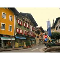 Отдых в Австрии. Офир турс
