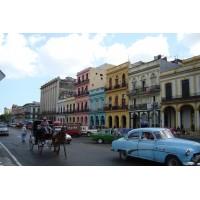 Куба, моя любовь! Эшет Турс