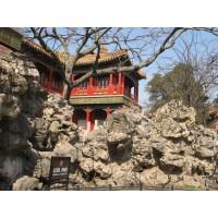 Национальные парки Китая. Офир турс