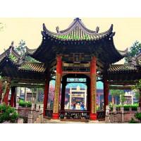 Южный Китай и Гонконг, включая МАКАО. Каспи-Метрополь