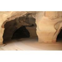 Город тысячи пещер