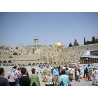 Иерусалим Обзорный