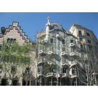 Барселона и Коста Брава - специальная программа. Каспи Метрополь