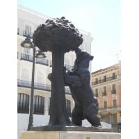 Мадрид, включая Эскориал и Долину Павших. Испания. Натур.