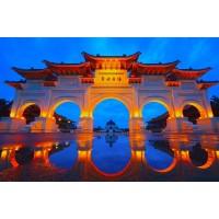 Тайвань и Сингапур. Офир Турс