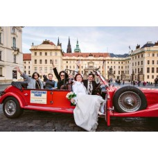 Свадебная церемония в Чехии